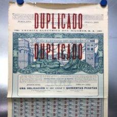 Coleccionismo Acciones Españolas: VALENCIA - ENERGIA ELECTRICA DEL MIJARES S.A. - AÑO 1929 - CAPITAL SOCIAL 10.000.000 PTAS. Lote 118556406