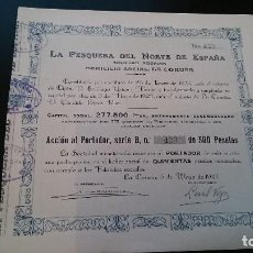 Collezionismo Azioni Spagnole: ACCION LA PESQUERA DEL NORTE DE ESPAÑA - ACCION AL PORTADOR, SERIE B Nº. 423 - LA CORUÑA 1927. Lote 118833083