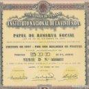 Coleccionismo Acciones Españolas: INSTITUTO NACIONAL DE LA VIVIENDA, 1957. Lote 120670019