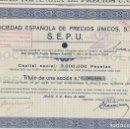 Coleccionismo Acciones Españolas: SOCIEDAD ESPAÑOLA DE PRECIOS ÚNICOS, 1934. Lote 120674219