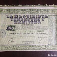 Coleccionismo Acciones Españolas: ACCIÓN NÚMERO 0946627 DE LA MAQUINISTA TERRESTRE Y MARÍTIMA - AÑO 1965 -. Lote 122281483