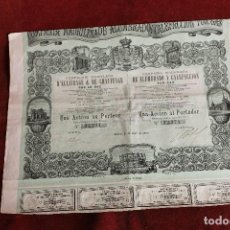 Coleccionismo Acciones Españolas: ACCION COMPAÑIA MADRILEÑA DE ALUMBRADO Y CALEFACCION POR GAS, 1880. Lote 123616971