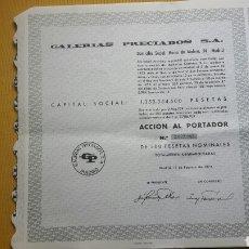 Coleccionismo Acciones Españolas: LOTE VARIADO DE 17 ACCIONES. Lote 123767503