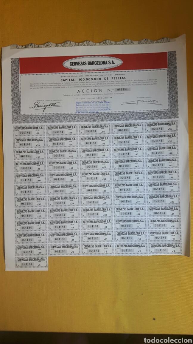 Coleccionismo Acciones Españolas: Lote variado de 17 acciones - Foto 8 - 123767503