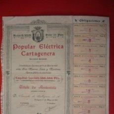 Coleccionismo Acciones Españolas: CARTAGENA 1910. POPULAR ELÉCTRICA CARTAGENERA. ACCIÓN DE 50 PESETAS. AUNQUE PAGADOS, CONSERVA........ Lote 123785399