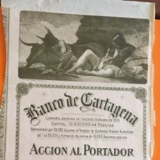 Coleccionismo Acciones Españolas: CARTAGENA- BANCO DE CARTAGENA- ACCION AL PORTADOR Nº 10.927 SEGUNDA SERIE 500 PESETAS. Lote 124111083