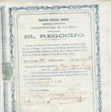 Coleccionismo Acciones Españolas: ACCION SOCIEDAD ESPECIAL MINERA-EL REGOCIJO-CABO DE GATA-ALMERIA-AÑO 1873. Lote 124583231