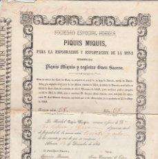 Coleccionismo Acciones Españolas: ACCION DE SOCIEDAD ESPECIAL MINERA-PIQUIS MIQUIS-ALMERIA-1º DE DICIEMBRE DE 1861. Lote 124583291
