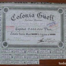 Coleccionismo Acciones Españolas: ACCIÓN DE LA COLONIA GÜELL, CON LA FIRMA DEL MARQUÉS DE CASTELLDOSRIUS.. Lote 126949775