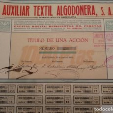 Coleccionismo Acciones Españolas: AUXILIAR TEXTIL ALGODONERA, S.A.. Lote 128026003