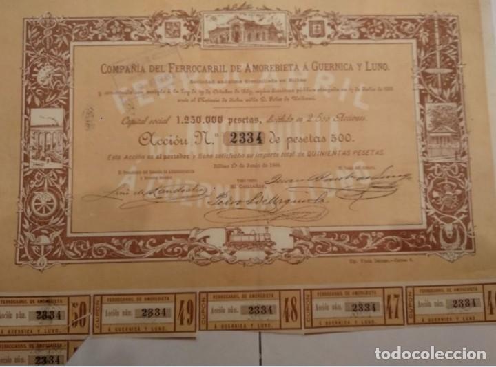 COMPAÑIA DE FERROCARRIL DE AMOREBIETA A GUERNICA Y LUNO 1888 (Coleccionismo - Acciones Españolas)