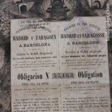 Coleccionismo Acciones Españolas: ACCION FERROCARRILES MADRID Y ZARAGOZA A BARCELONA, 1883. Lote 128316607