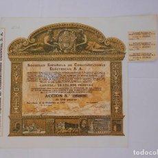 Coleccionismo Acciones Españolas: ACCIÓN 500 PESETAS SOCIEDAD ESPAÑOLA DE CONSTRUCCIONES ELÉCTRICAS S. A. BARCELONA 1965. Lote 128402923