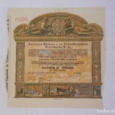 Coleccionismo Acciones Españolas: ACCIÓN 500 PESETAS SOCIEDAD ESPAÑOLA DE CONSTRUCCIONES ELÉCTRICAS S. A. BARCELONA 1958. Lote 128403931