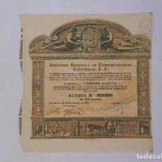 Coleccionismo Acciones Españolas: ACCIÓN 500 PESETAS SOCIEDAD ESPAÑOLA DE CONSTRUCCIONES ELÉCTRICAS S. A. BARCELONA 1940. Lote 128407791
