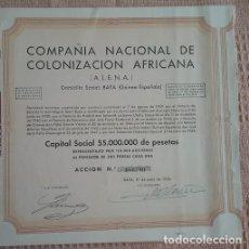 Coleccionismo Acciones Españolas: COMPAÑÍA NACIONAL COLONIZACIÓN.AFRICANA 1956. Lote 128569519