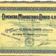 Coleccionismo Acciones Españolas: CEMENTOS MONASTERIO ARBAS ACCIÓN 1946. Lote 178679132