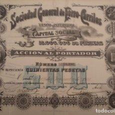 Coleccionismo Acciones Españolas: SOCIEDAD GENERAL DE FERRO-CARRIL VASCO-ASTURIANA 1900. Lote 129272447