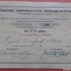Coleccionismo Acciones Españolas: FUENTE DE SAN LUIS. VALENCIA. CENTRO INSTRUCTIVO REPUBLC. ACCION 2,50 PTAS. 1931. Lote 129411423