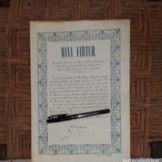 Coleccionismo Acciones Españolas: ACCION DE LA MINA VIRTUD HOSPITAL DE MAR DE SIERRA ALMAGRERA ALMERÍA MURCIA 1873. Lote 130097547