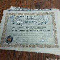 Coleccionismo Acciones Españolas: 231. 21 ACCIONES DE MINAS DEL RIF. MADRID 1935. Lote 130793779