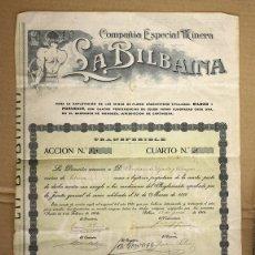 Collectionnisme Actions Espagne: ACCION COMPAÑIA ESPECIAL MINERA LA BILBAINA. BILBAO, 15 DE JUNIO DE 1914. RAREZA. Lote 131789905