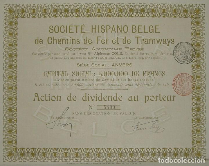 SOCIEDAD HISPANO-BELGA DE FERROCARRILES Y TRANVÍAS - FERROCARRIL DE MÁLAGA A TORRE DEL MAR (1905) (Coleccionismo - Acciones Españolas)