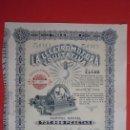 Coleccionismo Acciones Españolas: ELCHE. ELECTRICIDAD. LA ELECTROMOTORA EQUITATIVA S.A. 2ª EMISIÓN 1921. PRECIOSO GRABADO. Lote 131939474