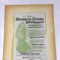 Colecionismo Ações Espanholas: HISPANO SUIZA FÁBRICA DE AUTOMÓVILES SEXTA EMISIÓN ENERO 1916. Lote 132545374