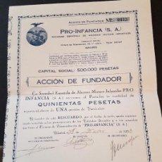 Coleccionismo Acciones Españolas: PRO INFANCIA SOCIEDAD ESPAÑOLA DE AHORROS MUTUOS INFANTILES ACCION 1933 500 PTAS. Lote 132769786