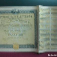 Coleccionismo Acciones Españolas: ACCION SUMINISTROS ELECTRICOS ANTES ELECTRIC SUPPLIES COMPANY.BARCELONA 1955. CON CUPONES.. Lote 133301770