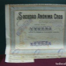 Coleccionismo Acciones Españolas: ACCION SOCIEDAD ANONIMA CROS. 1932. CON CUPONES. . Lote 133369390