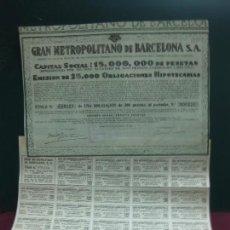 Coleccionismo Acciones Españolas: ACCION - OBLIGACION GRAN METROPOLITANO DE BARCELONA S.A. 1925.. Lote 133376338