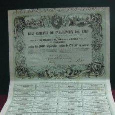 Coleccionismo Acciones Españolas: ACCION REAL COMPAÑIA DE CANALIZACION DEL EBRO. 1856. CON CUPONES.. Lote 133378150