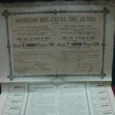 Coleccionismo Acciones Españolas: ACCION SOCIEDAD DEL CANAL DEL DUERO. 1887. CON CUPONES.. Lote 133386206