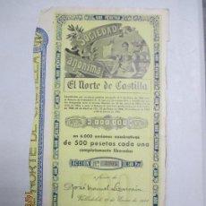 Coleccionismo Acciones Españolas: ACCIONES DE LA SOCIEDAD ANÓNIMA. EL NORTE DE CASTILLA. 6.000 ACCIONES DE 500 PTAS. VALLADOLID 1941. Lote 133511630