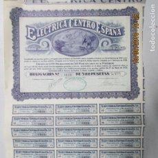 Coleccionismo Acciones Españolas: ACCIONES DE LA SOCIEDAD ELÉCTRICA CENTRO ESPAÑA. MADRID 1933. ACCIONES DE 500 PESETAS. Lote 133607618