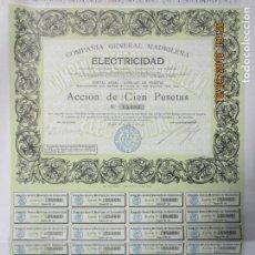 Coleccionismo Acciones Españolas: ACCIONES DE LA COMPAÑÍA GENERAL MADRILEÑA DE ELECTRICIDAD. MADRID 1901. ACCIONES DE 100 PESETAS. Lote 133607634