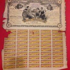 Coleccionismo Acciones Españolas: ACCION PANIFICADORA POPULAR MADRILEÑA, 1 DE JULIO 1916. 50. Lote 133793642