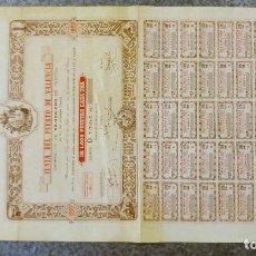 Coleccionismo Acciones Españolas: ACCIONES JUNTA DEL PUERTO DE VALENCIA AÑO 1950. Lote 135429466