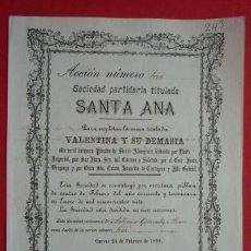 Coleccionismo Acciones Españolas: MINERÍA. CUEVAS (ALMERÍA). SOCIEDAD PARTIDARIA 'SANTA ANA'. ACCIÓN Nº 3. 24 DE FEBRERO DE 1899.. Lote 136115142