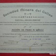 Coleccionismo Acciones Españolas: CARTAGENA (MURCIA). 'SOCIEDAD MINERA DEL COLLAO'. ACCIÓN DE PAGO. 10 OCTUBRE 1922.. Lote 136115326