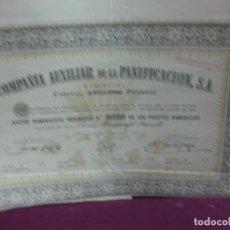 Coleccionismo Acciones Españolas: ACCION NOMINATIVA COMPAÑIA AUXILIAR DE LA PANIFICACION S.A. BARCELONBA AGOSTO 1945. Lote 137111274