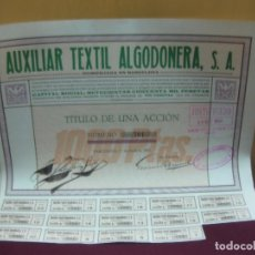 Coleccionismo Acciones Españolas: ACCION AUXILIAR TEXTIL ALGODONERA. BARCELONA 1 DE ABRIL DE 1927.. Lote 137118894