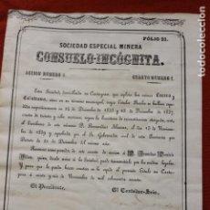 Coleccionismo Acciones Españolas: ACCION, SOCIEDAD ESPECIAL MINERA CONSUELO INCOGNITA, CARTAGENA 1860. Lote 138043534