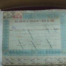 Coleccionismo Acciones Españolas: ACCION SERIE B REAL COMPAÑIA DE CANALIZACION Y RIEGOS DEL EBRO. BARCELONA 1881.MUY RARA.. Lote 139026674