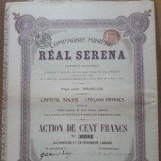 Coleccionismo Acciones Españolas: COMPAÑÍA MINERA REAL SERENA (BADAJOZ, EL VALLE, LLERENA, CASTUERA, VILLAGARCÍA) 1911. Lote 139686232