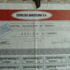 Coleccionismo Acciones Españolas: ACCION CERVEZAS DE BARCELONA . Lote 140019214