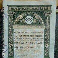 Coleccionismo Acciones Españolas: ACCION DEPORTES DE CATALUÑA. Lote 140070270