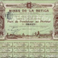 Coleccionismo Acciones Españolas: MINES DE LA BETICA, 1909. PARTE DE FUNDADOR. Lote 140181330